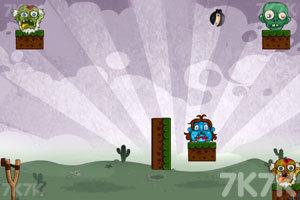 《愤怒的小忍者》游戏画面3
