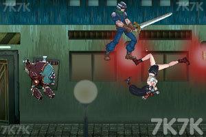《最终幻想7测试版》截图6