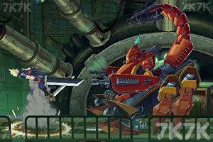 《最终幻想7测试版》截图7