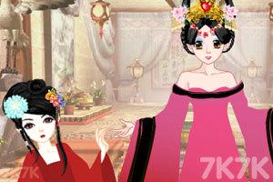 《古典江山美人装扮》游戏画面2