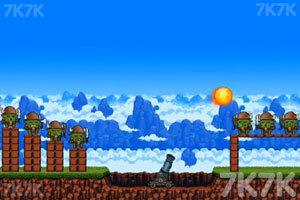 《迷你兵团》游戏画面5