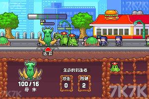 《地球入侵战中文版》游戏画面1