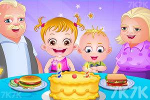 《可爱宝贝庆祝祖父母节》游戏画面1