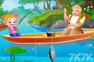 《可爱宝贝庆祝祖父母节》游戏画面2
