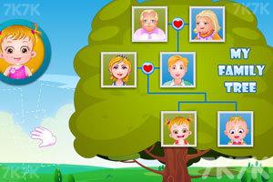 《可爱宝贝庆祝祖父母节》游戏画面7