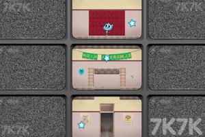 《被监控的陶阿甘》游戏画面3