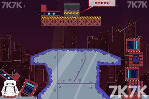 《给大白充电选关版》游戏画面4