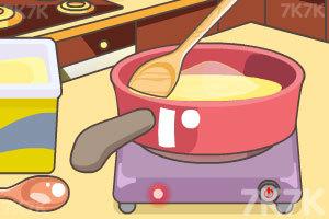 《米娅制作苹果奶酪》游戏画面2