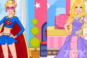 《芭比超人和芭比公主》截图2