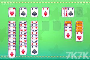 娱乐扑克牌