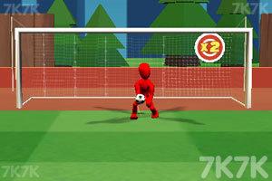 《火柴人自由点球》游戏画面3