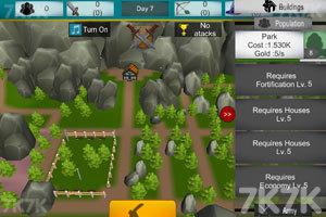 《无尽的王国》游戏画面3