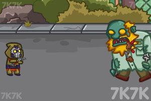 《僵尸镇传奇》游戏画面2