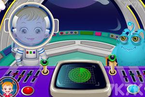《可爱宝贝的外星人朋友》截图2