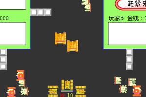《疯狂坦克保卫战无敌版》游戏画面1