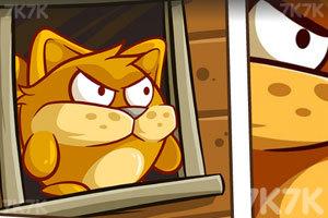 《花猫大作战》游戏画面1