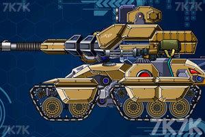 《组装机械坦克战士》游戏画面5