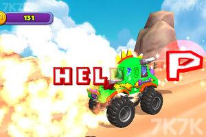 《野兽怪物卡车》游戏画面3