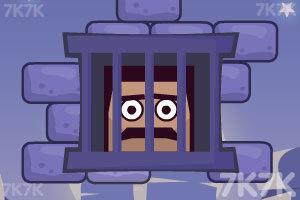 《监狱三人组2》游戏画面1