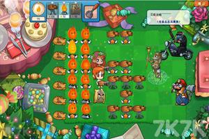 《美食大战老鼠》游戏画面2