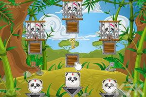 《熊猫的爱情2》截图2