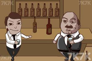 《整蛊老板》游戏画面1