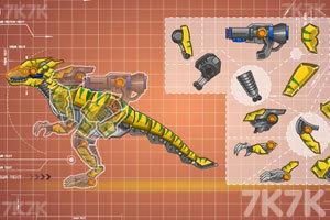 《机械迅猛龙扭蛋》游戏画面2
