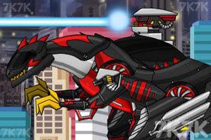 《组装机械盲龙》游戏画面2