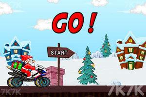 《圣诞老人骑摩托赛》游戏画面1