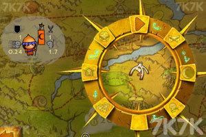 《文明战争4》游戏画面4