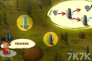 《文明战争4》游戏画面5