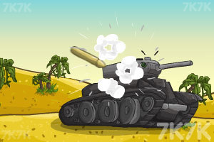 《超级坦克大战斗》游戏画面4