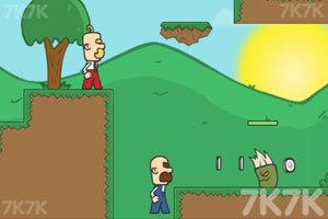 《胡子的世界》游戏画面4