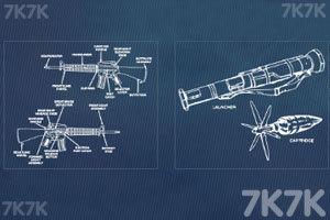《武装命令2》游戏画面5
