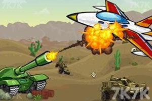 《导弹防御基地》游戏画面1