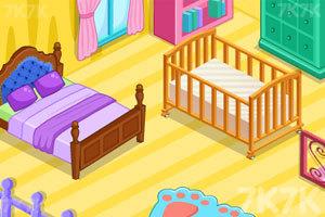 《我的漂亮新家》游戏画面1