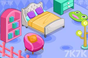 《我的漂亮新家》游戏画面3