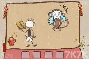 《史上最坑爹的游戏7电脑版》游戏画面5