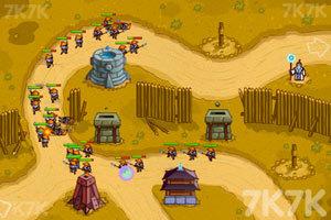 《元素守卫战中文版》游戏画面3