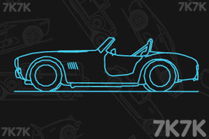 《3D汽车演变史》游戏画面10
