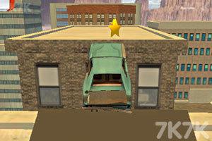 《屋顶特技飞车》游戏画面2