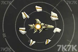《守护者星战》游戏画面3