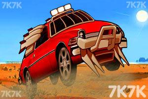 《极速飙车大赛无敌版》游戏画面1