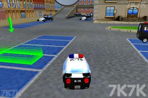 《警察局停车大赛》游戏画面3