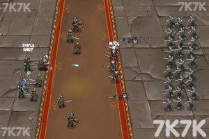 《皇族守卫军2全面进攻无敌版》游戏画面1