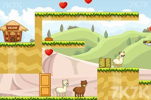 《小羊回家三人组》游戏画面2