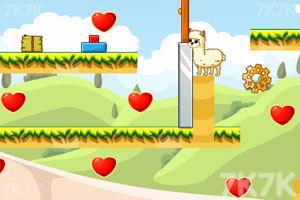 《小羊回家三人组》游戏画面4