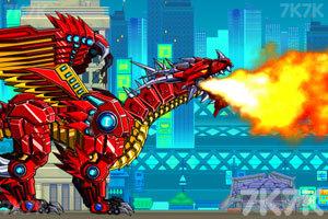 《组装机械火龙》游戏画面5