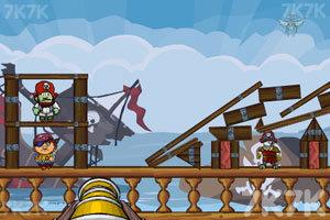 《征服海盗》游戏画面4
