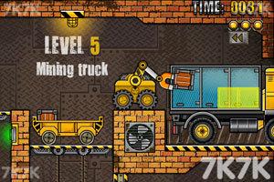 《卡车装载机5选关版》游戏画面6